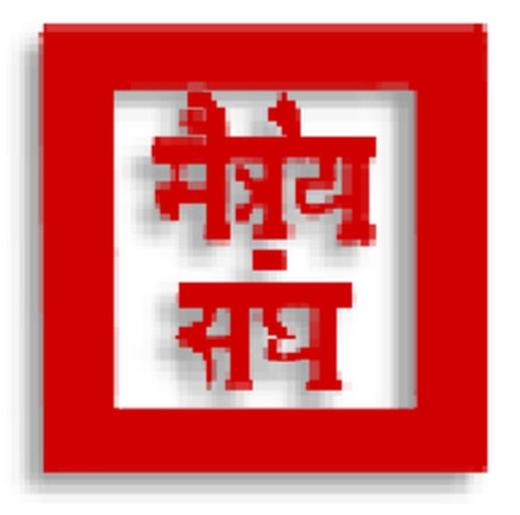 Agni jóga alebo Živá Etika